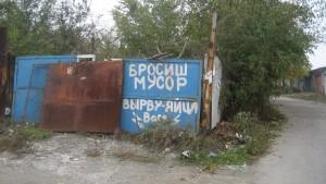 Kalantyrovka-010