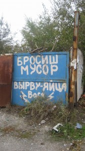 Kalantyrovka-011