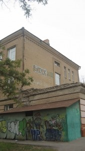 Kalantyrovka-062