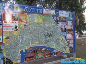 Feodosiya-Kurortnoe 011