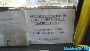 Kuznya