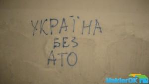 nlp-ataka 006