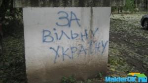 nlp-ataka 022
