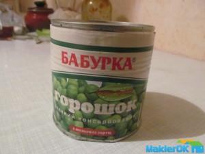 Baburka_TM 001