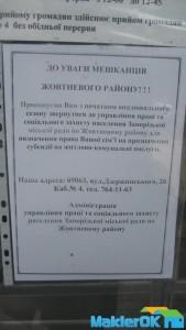 Berite_subsidii 001