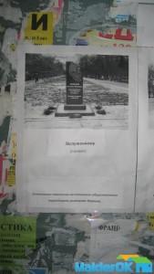 Strannaya_Reklama 002