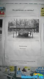 Strannaya_Reklama 003