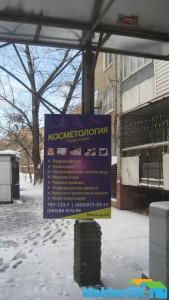 Fitness_dlya_lenivyh 004