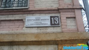 Ist_nazvaniya_ulits 005