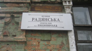 Istoricheskie_Nazvaniya_Ulits 011
