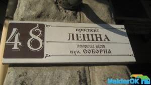 Istoricheskie_nazvaniya_ulits 007