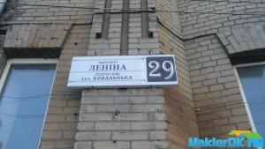 Istoricheskiye_nazvaniya_ulits 010