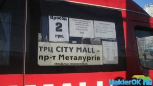 City-Mall 006