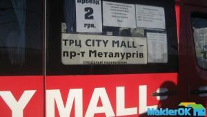 City-Mall 007