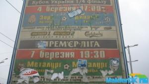 Crystal_Kherson 004