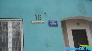Pohuisticheskaya 008