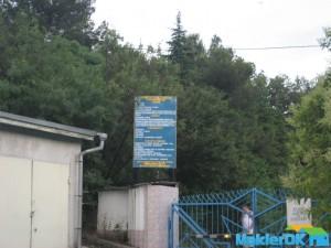 Yalta2010 035