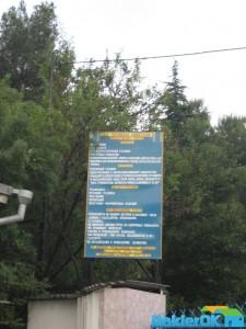 Yalta2010 036