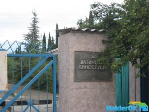 Yalta2010 037