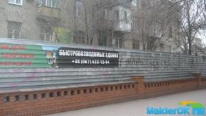 Bystrovozvodimie_zdaniya 005