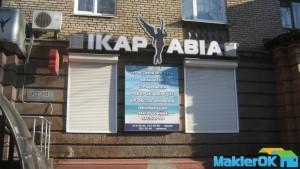 Ikar_avia 018