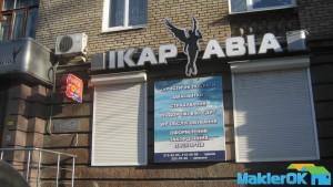 Ikar_avia 019