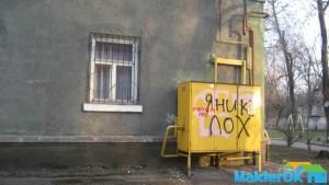 Yanyk_loh 022