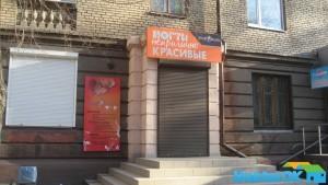 neprilichniye_nogti 020
