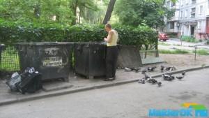 Bomzhy_v_Zaporozhie 002