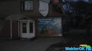 Sledy_Krymskih_ultras_v_Zaporozhie 014