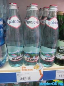 Borjomi 016