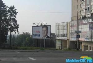 Buryak 001