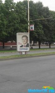 Buryak 004