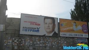 Buryak 011