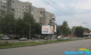Buryak 012