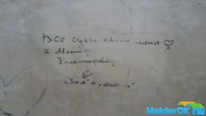Kazachia 5 021