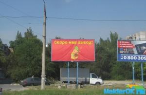 NLP-reklama 003