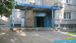 Uzbekistanskaya 041
