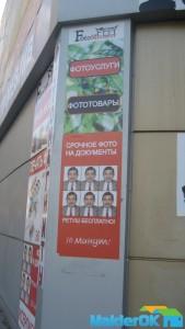 foto_na_dokumenty  014