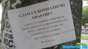 Elena_prekrasnaya_s_VITa 009