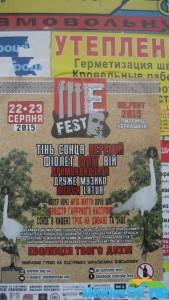 Festival_na_Cherkasshine 009