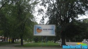 Nash_kray_Zaporozhie 011