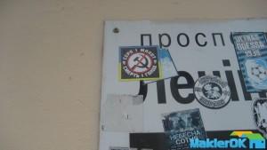 Serp_i_molot=smert_i_golod 011