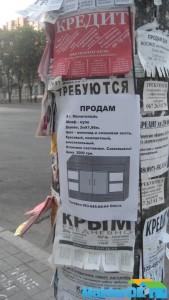 Shkaf-cupe_v_Melitopole 030