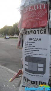 Shkaf-cupe_v_Melitopole 031