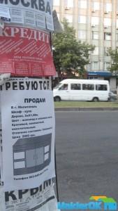 Shkaf-cupe_v_Melitopole 032