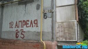 Snova_v_Zaporozhye_pereimenovali_ulitsu 004