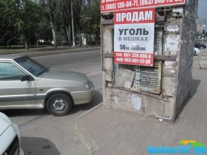 Ugolnaya_mafia 001