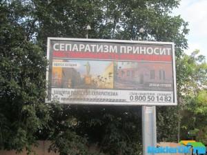 Odesa_segodnya_2015 036
