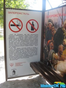 ostanovka-ul-mixajlova (4)